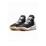 "Imagen de Basketball Shoe LeBron 18 ""Black/White"""